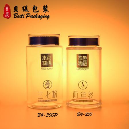 高性价比 300ml保健品瓶 100克粉剂 切片花茶包装瓶低价 首选b4-300p